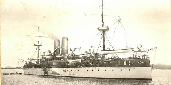 السفينة Battleship U.S.S. Maine أشهر السفن