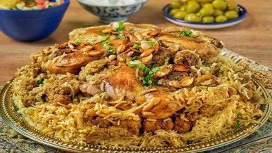 Photo of طريقة تحضير مقلوبة الدجاج بالخضار