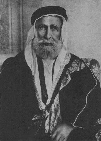 الشريف الحسين بن علي