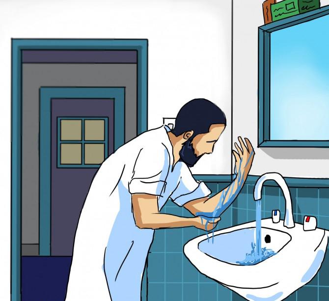 غسل الوجه واليديين