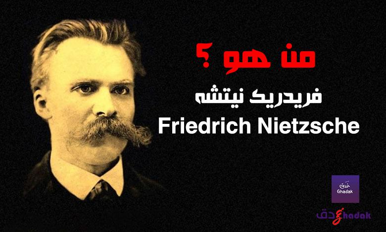 فريدريك نيتشه - Friedrich Nietzsche