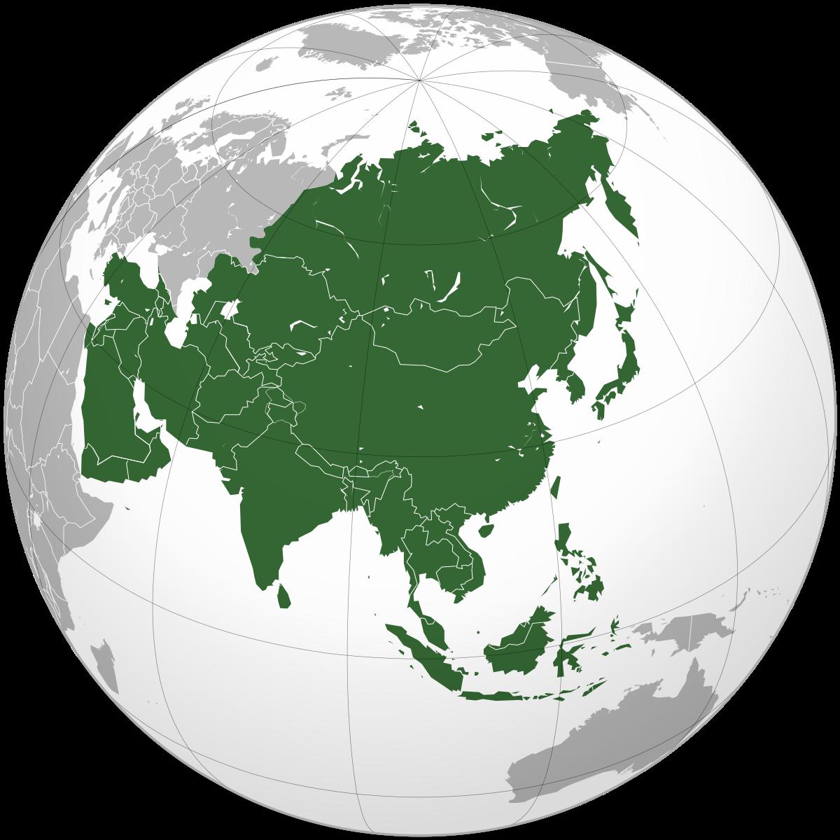 قارة آسيا