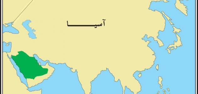 نباتات آسيا وحيواناتها جغرافياً
