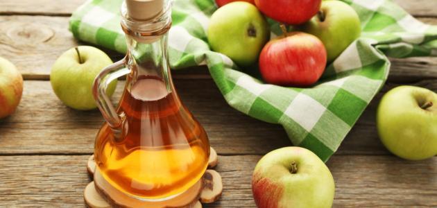 فوائد الخل المصنوع من التفاح