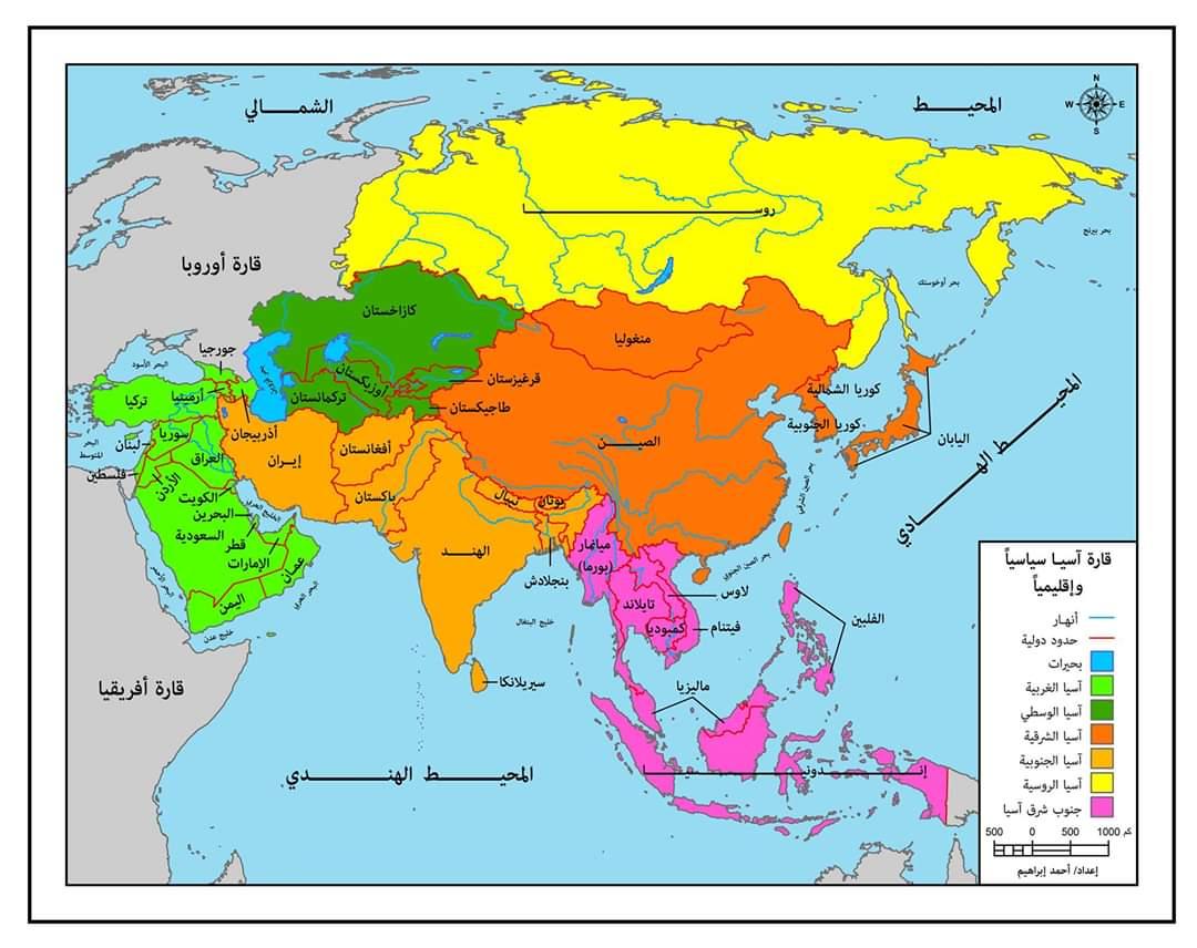 أكبر الجبال في آسيا