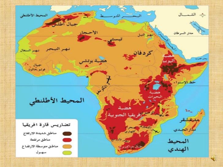 أكبر الجبال في أفريقيا