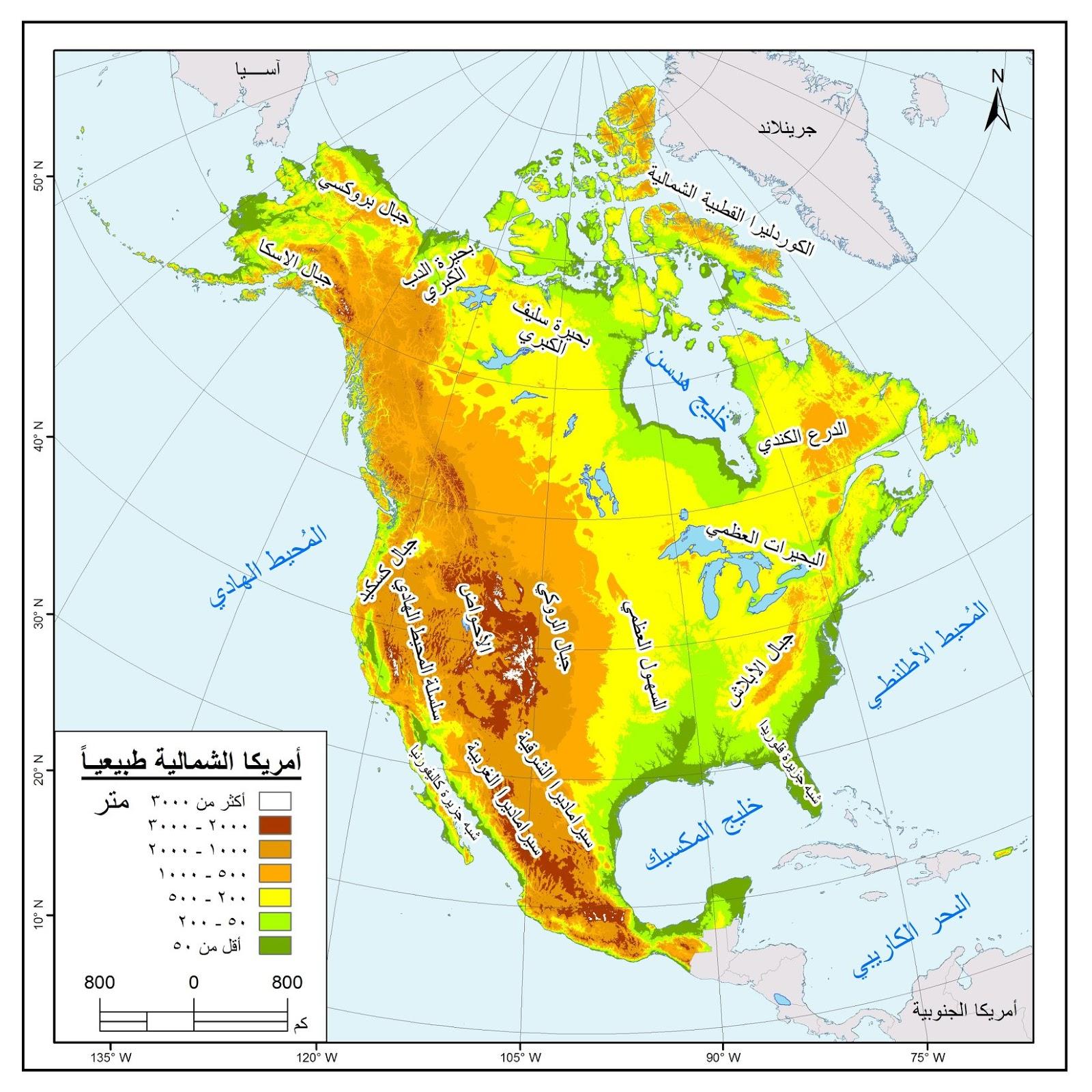 أكبر الجبال في أمريكا الشمالية