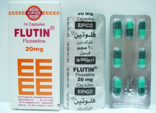 أدوية وعلاج نوبة الهلع