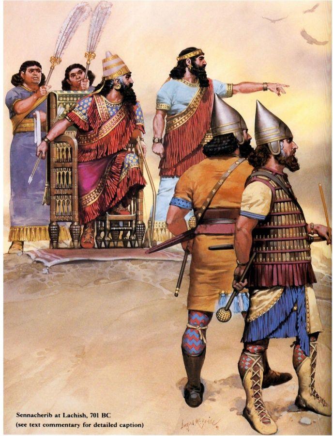 أسلوب الحكم في الامبراطورية الآشورية